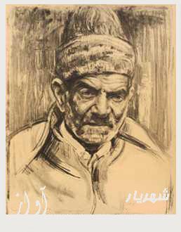 سید محمد حسین بهجت تبریزی-شهریار